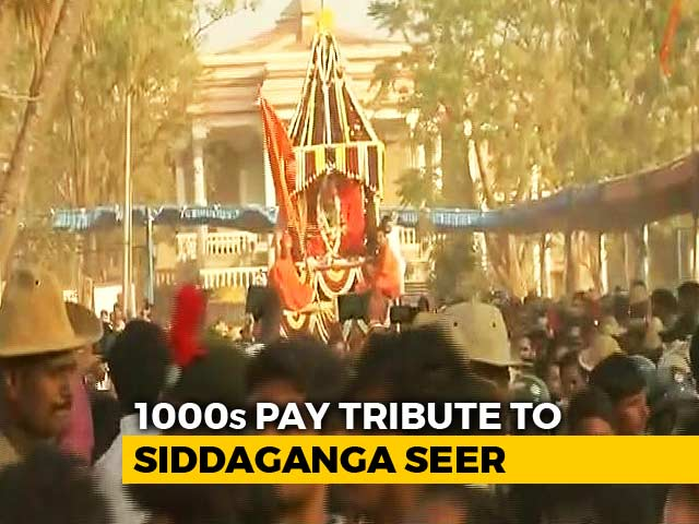 Video : Last Rites Of Seer Shivakumara Swami: Thousands Pay Tribute In Karnataka