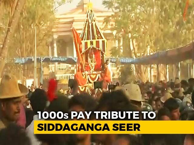 Video : Last Rites Of Seer Shivakumara Swami: Thousands Pay Tribute In Karnataka