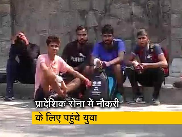 Videos : हैदराबादः नौकरी के लिए पहुंचे युवाओं का हुआ बदहाली से सामना