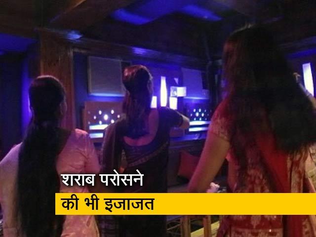 Videos : सिटी सेंटर: महाराष्ट्र में शर्तों के साथ डांस बार को मंजूरी, जम्मू-दुरंतो एक्सप्रेस में लूट