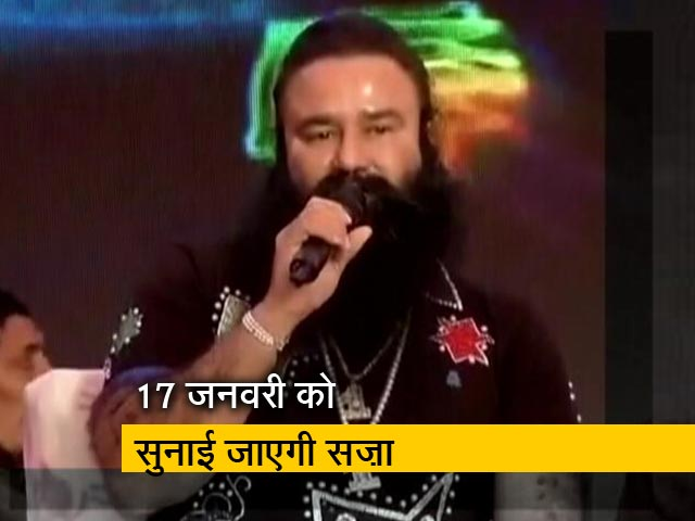 Gurmeet Ram Rahim: Latest News, Photos, Videos on Gurmeet Ram Rahim