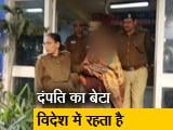 Video : दिल्ली में बुज़ुर्ग दंपति की हत्या