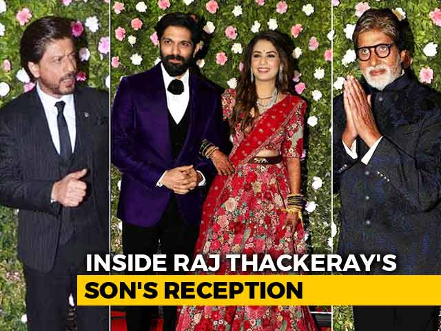 High-Profile Guests At Wedding Reception For Raj Thackeray's Son