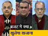 Video : क्या अपने अंतिम बजट में मोदी सरकार खोलेगी खजाना?