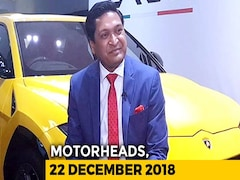 Video: In Conversation With Sharad Agarwal, Lamborghini India