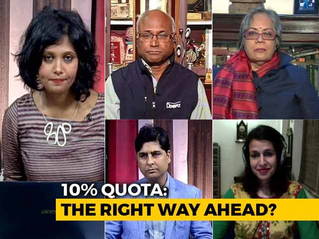 Video : Quota For Poor: Win-Win For All?