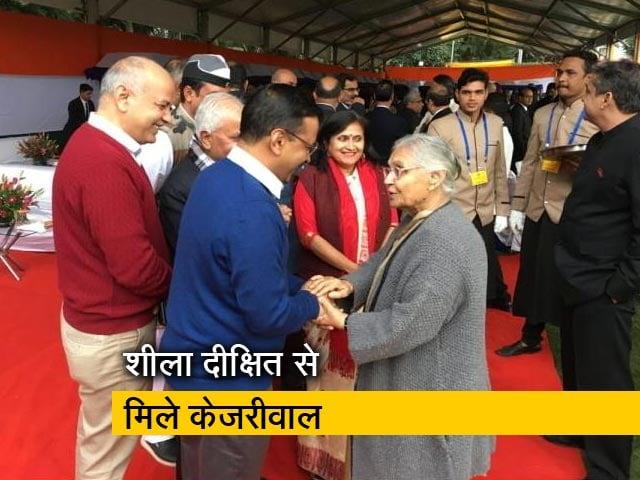 Videos : AAP और कांग्रेस क्या चुनाव में भी मिलाएंगे हाथ?