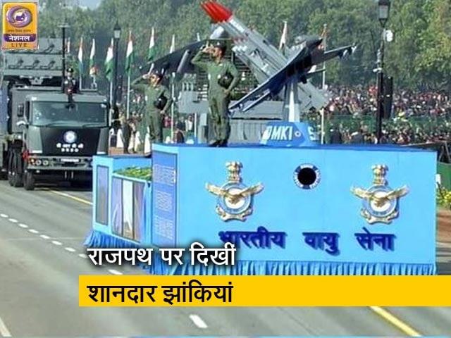 Video : देश भर में धूमधाम से मना 70वां गणतंत्र दिवस