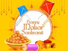 Happy Makar Sankranti 2019: मकर संक्रांति के इन शानदार Messages से अपने करीबियों को भेजें बधाई
