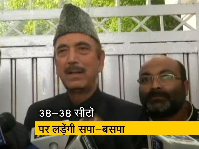 Videos : सपा-बसपा के गठबंधन पर कांग्रेस ने नहीं दी प्रतिक्रिया