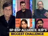 Video: Akhilesh Yadav-Mayawati Tie Up: The Perfect Alliance?