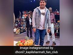 कपिल शर्मा ने पेट अंदर करके खिंचाई फोटो, तो सानिया मिर्जा ने यूं उड़ाया मजाक- देखें Video