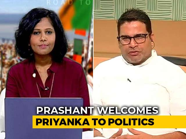 "Video : ""Priyanka Gandhi Vadra Could've Made A Big Impact In UP Polls"": Prashant Kishor"