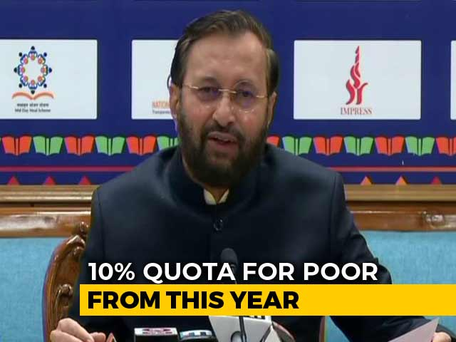 Video : 25 Per Cent Hike In College Seats To Enable Quota For Economically Weak