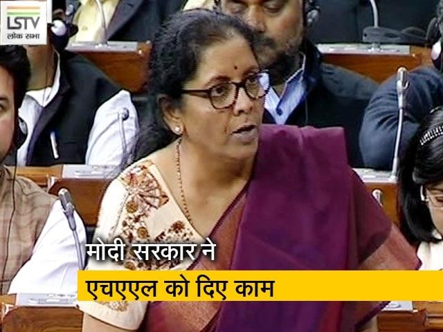 Videos : बड़ी खबरः रक्षा मंत्री ने कहा- मोदी सरकार ने HAL को दिए एक लाख करोड़ के काम