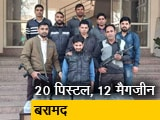 Video : दिल्ली पुलिस के हत्थे चढ़ा हथियार तस्कर मोहम्मद मूसा