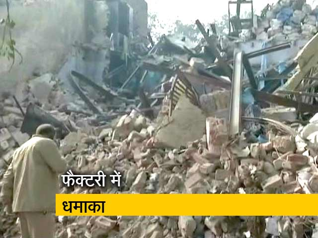 Videos : पंखा बनाने वाली फैक्टरी में धमाका