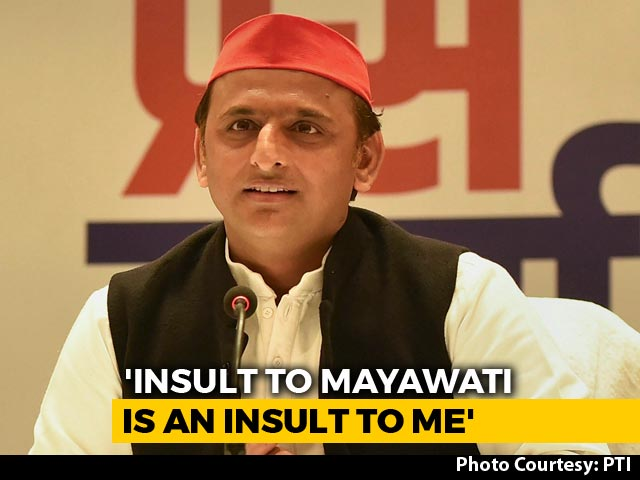 "Video : ""Insulting Mayawati Is Like Insulting Me"": Akhilesh Yadav After Announcing Alliance"