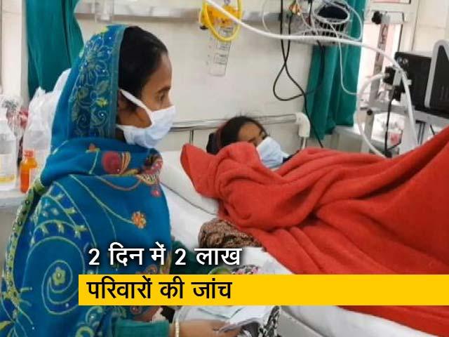 Video : राजस्थान में स्वाइन फ़्लू का बढ़ता ख़तरा