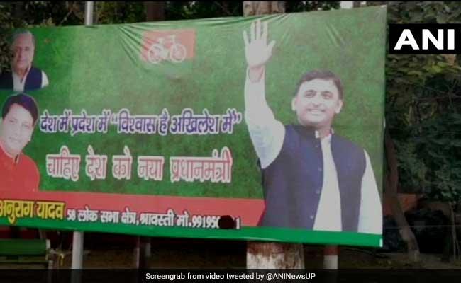 मायावती के बाद अब अखिलेश यादव भी PM की रेस में? लखनऊ में लगे पोस्टर: 'चाहिए देश को नया पीएम'