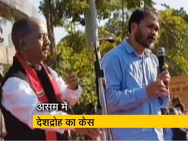 Videos : असम में पत्रकार समेत कई बुद्धिजीवियों पर देशद्रोह का केस
