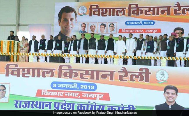 Aiming For Record After 2 Lakh Sing Anthem At Rajasthan Rally: Congress