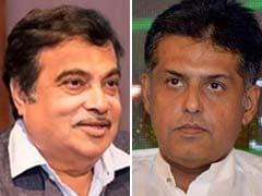 कांग्रेस बोली, नितिन गडकरी के निशाने पर प्रधानमंत्री मोदी और उनकी निगाहें पीएम की कुर्सी पर