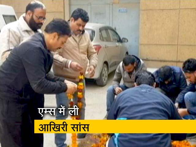 Videos : हेड कांस्टेबल राजपाल कसाना को अंतिम विदाई