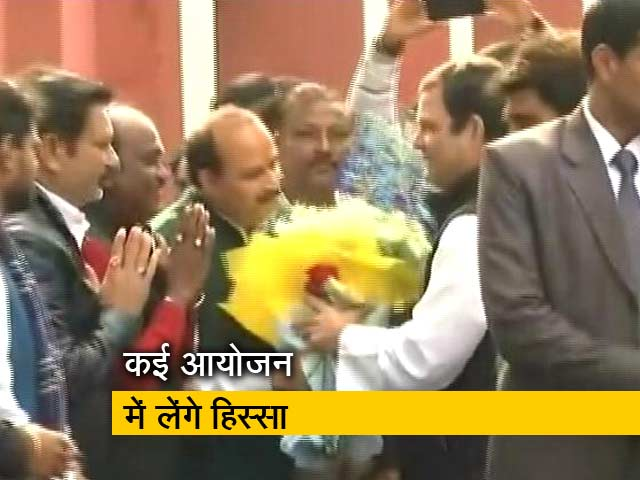 Video : अमेठी के दौरे पर कांग्रेस अध्यक्ष राहुल गांधी