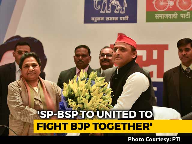 Video : Akhilesh Yadav, Mayawati To Contest 50:50 In UP, No Entry For Congress