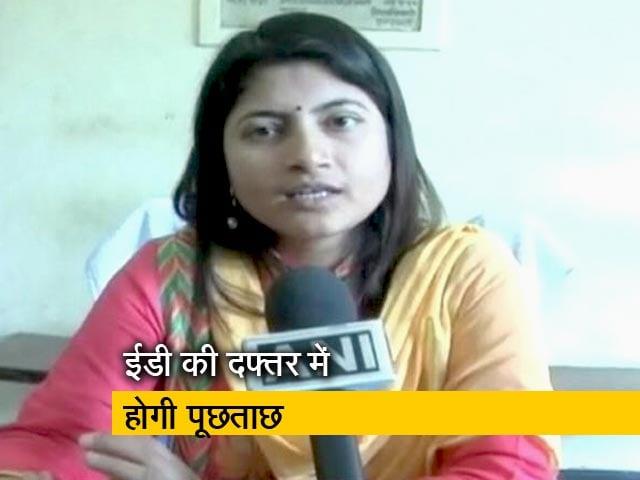 Videos : आईएएस चंद्रकला को ईडी का नोटिस