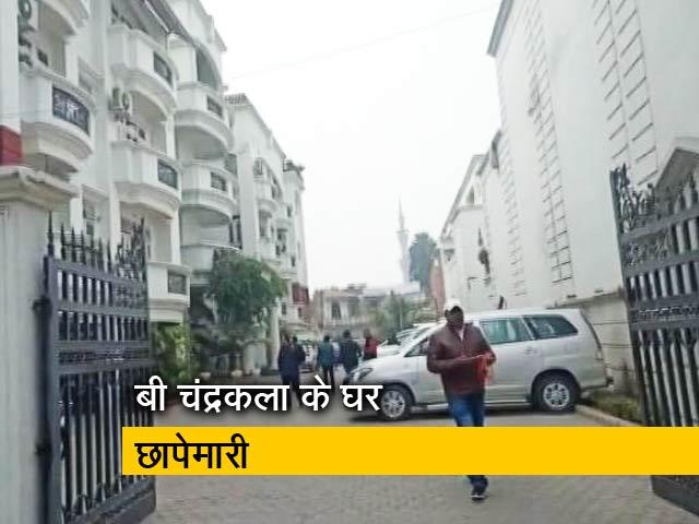 Videos : यूपीः खनन घोटाले में आईएएस चंद्रकला सहित कई लोगों के घर छापेमारी