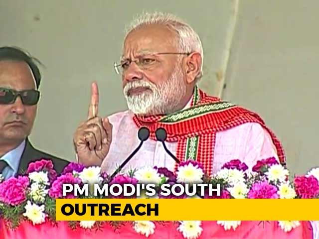 Video : Week After United India Rally, PM On Why Opposition Set Aside Differences