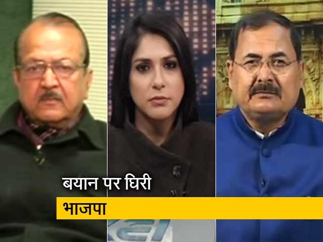 Videos : इंडिया 9 बजेः विधायक साधना सिंह के बयान पर घिरी बीजेपी