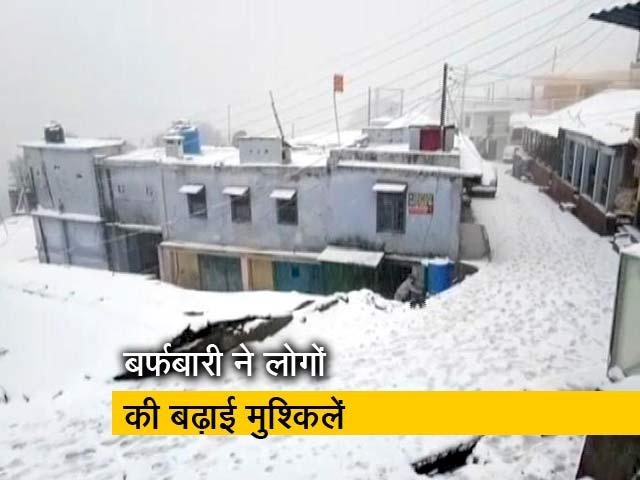 Video : पहाड़ी इलाकों में बर्फबारी से गिरा पारा