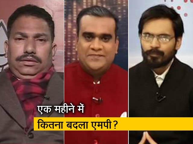 Videos : मिशन 2019 : आखिर क्या हो रहा है मध्य प्रदेश में?