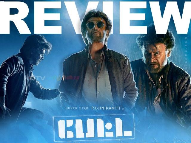 ரஜினி தி ரிட்டர்ன்ஸ்.- பேட்ட விமர்சனம் - Petta Movie Review