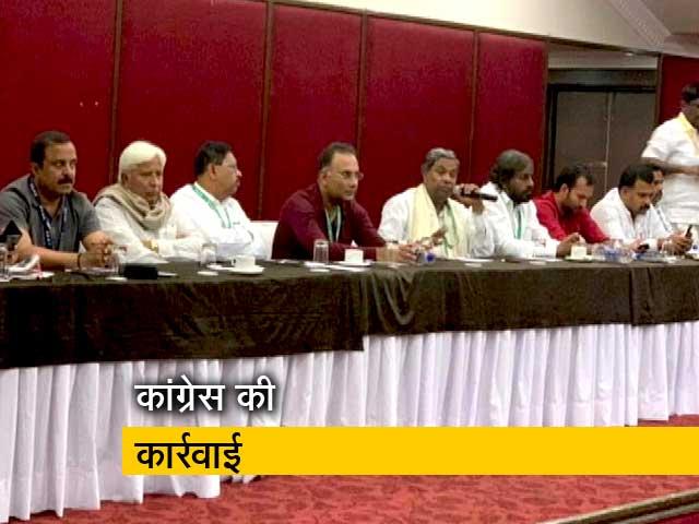 Videos : कर्नाटक: बागी कांग्रेस विधायकों को नोटिस