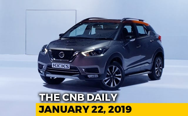 Video : Nissan Kicks Launched, Honda CB 300R, Baleno Facelift