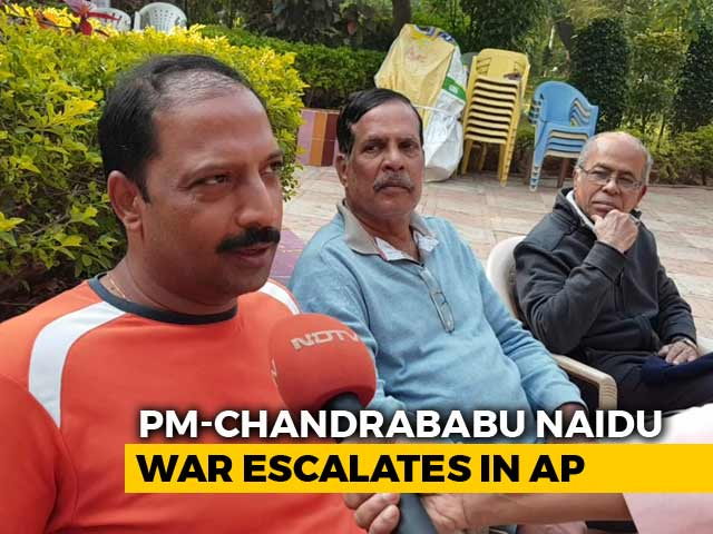 Video : Chandrababu Naidu Backstabbing NTR, Says PM Narendra Modi