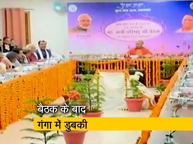 Videos : सिटी सेंटर : कुंभ में योगी कैबिनेट की बैठक, दिल्ली में डबल मर्डर