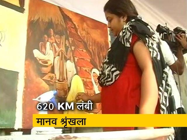 Video : केरल: बराबरी के लिए सड़कों पर महिलाएं