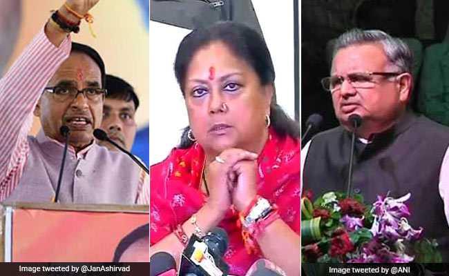 लोकसभा चुनाव से पहले BJP ने कसी कमर, शिवराज चौहान, वसुंधरा राजे और रमन सिंह को सौंपी यह जिम्मेदारी