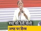 Video : TopNews@8AM:राजनाथ ने ममती बनर्जी से की बात, हिंसा में शामिल लोगों पर कार्रवाई की मांग की