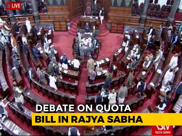 Video : Quota Bill Faces Rajya Sabha Test, Exposes Rift In Opposition