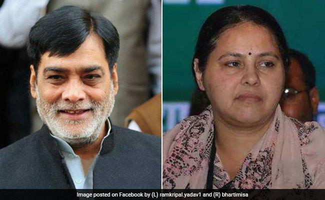 Loksabha Elections : पाटलिपुत्र सीट पर मीसा भारती और रामकृपाल यादव का कड़ा मुकाबला