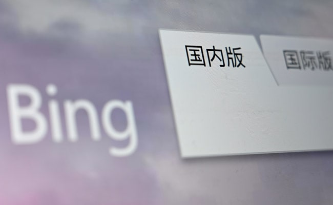 Bing Outage In China Was Technical Error, Not Censors' Block: Report