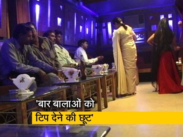 Videos : Top News @ 6PM: शर्तों के साथ महाराष्ट्र में डांस बार को मंजूरी
