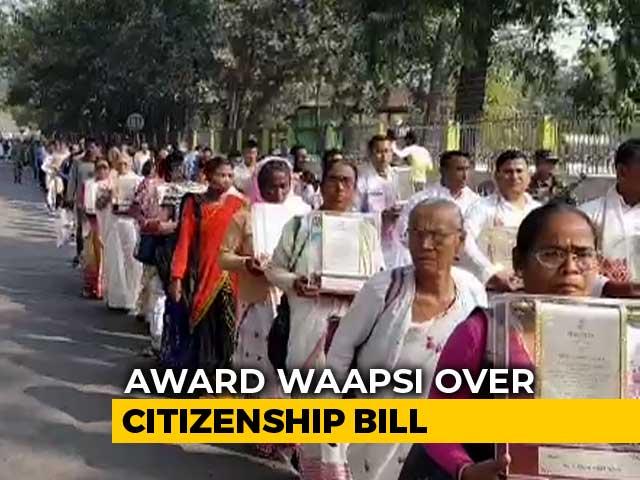 Video : Assam Agitation Martyrs' Families Return Awards To Protest Citizenship Bill