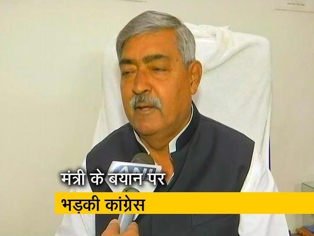 Videos : प्रियंका गांधी की राजनीति में एंट्री पर बिहार के मंत्री के विवादित बोल
